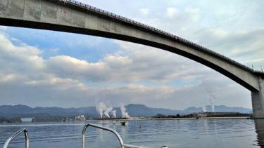 【中海ボートシーバス】試練は続く!?激渋の中海ボートシーバスゲーム