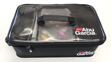 【超便利】タックル整理・収納が数倍ラクになるEVAバッグ