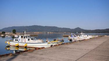 【江島船溜まり周辺】中海シーバスポイントマップ【江島・大根島エリア】